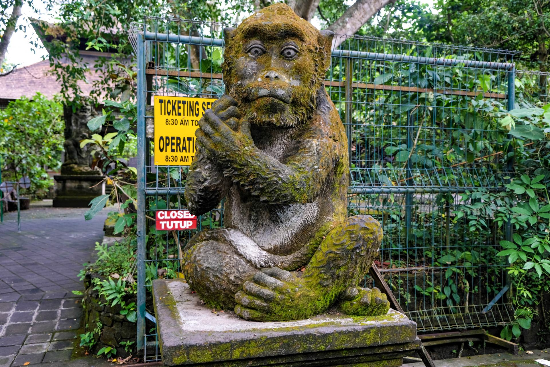 ubud sacred monkey forest gates