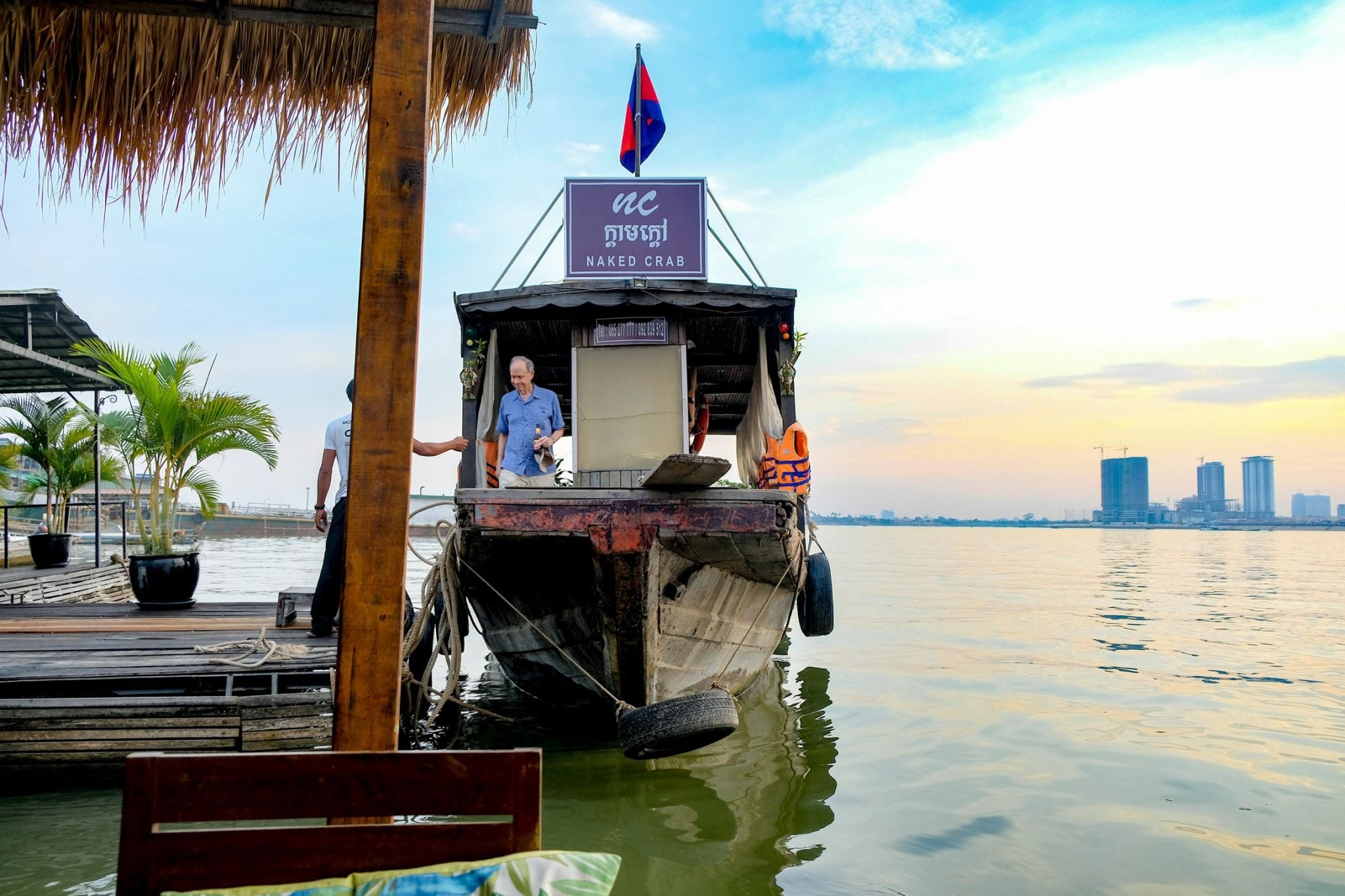 Mekong FloatationRiver Lounge