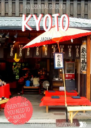 AN ESSENTIAL GUIDE TO KYOTO
