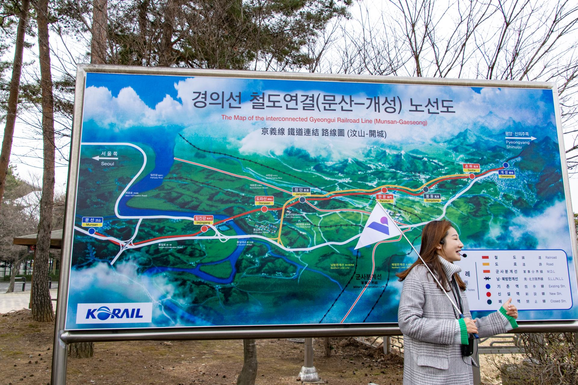 dmz tour with vip travel