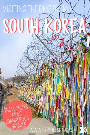VISITING THE DMZ FROM SOUTH KOREA (1)